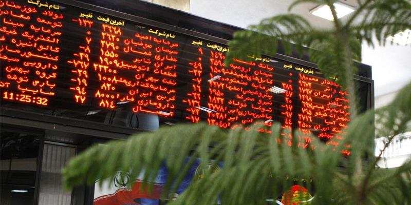 سودآورترین نمادهای بازار سرمایه معرفی شدند