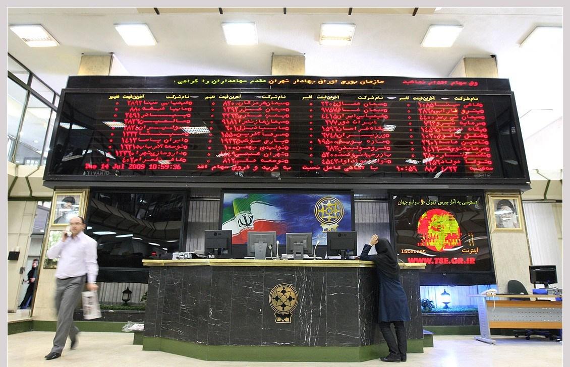 استراتژی اصلاح قیمت سهام برای جذب تقاضا در تالار شیشهای بورس سبزپوش شد