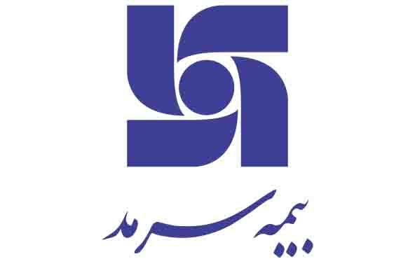 پرداخت خسارت 4/5 میلیارد ریالی بیمه سرمد به خطوط لوله و مخابرات نفت ایران