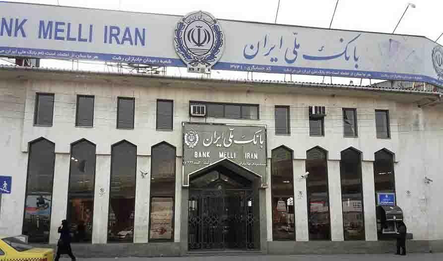 تسهیلات بانک ملی ایران برای افزایش قدرت خرید مردم