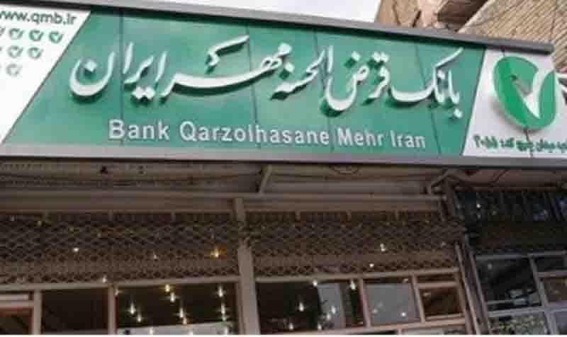 گسترش همکاری بانک قرض الحسنه مهر ایران با جهاد کشاورزی اقلید