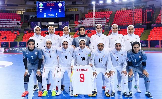 قهرمانی مقتدرانه بانوان فوتسالیست ایران در آسیا