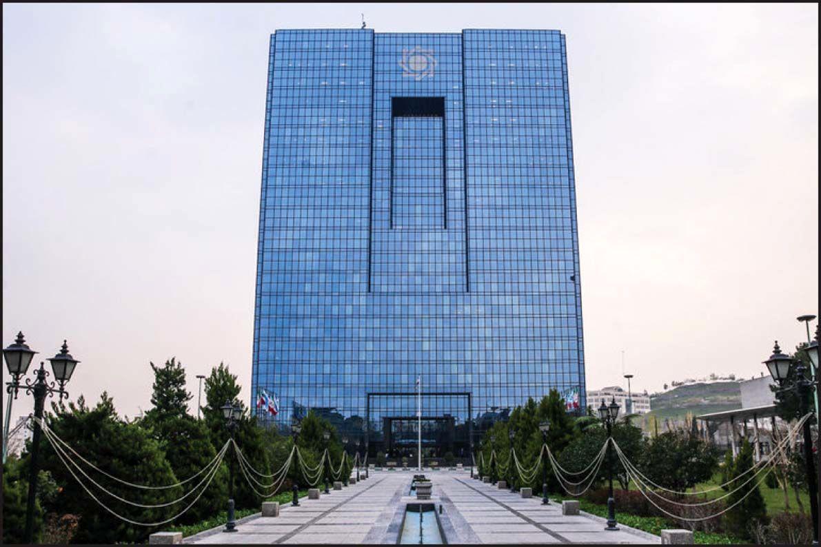 واکنش بانک مرکزی به اظهارات یک نماینده مجلس؛ روشن شدن سرنوشت 9 میلیارد دلار گمشده