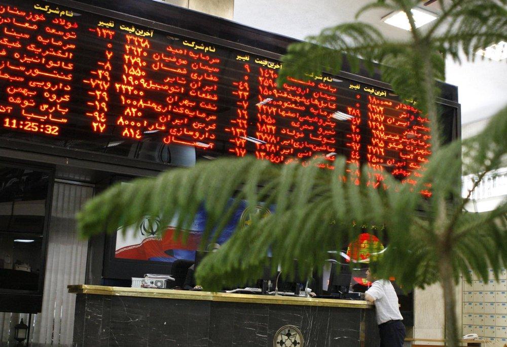 هفته سیاه تالار شیشهای تب فروش سهام بورس تهران را فراگرفت