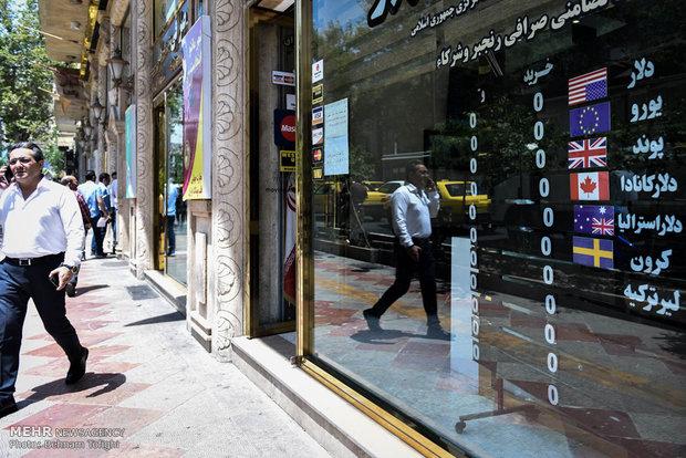 دور جدید مقابله با صرافیهای متخلف بانک مرکزی فعالیت 9 صرافی را ممنوع کرد