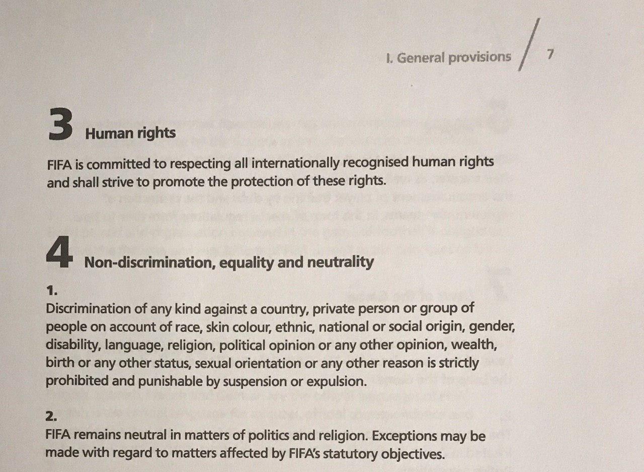 فوتبال ایران در آستانه تعلیق و اخراج از فیفا قرار گرفت