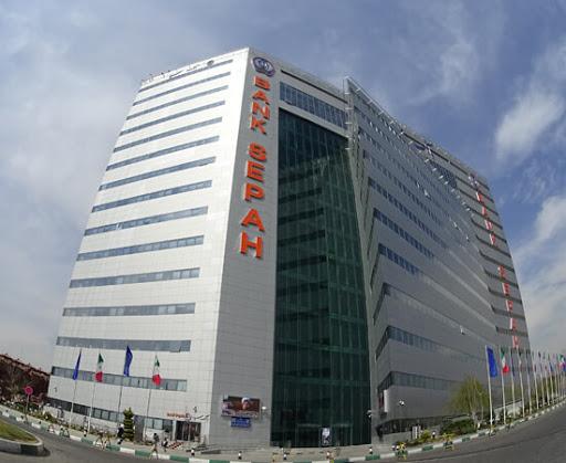 33 رئیس شعبه  بانک سپه  جزء برترین های بانکی